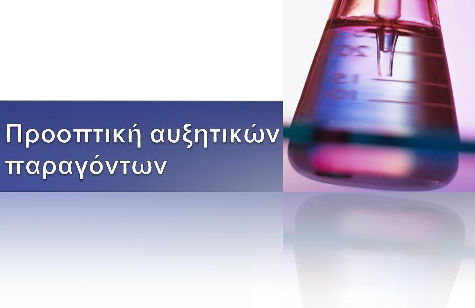 Aπαντήσεις σε απορίες σχετικά με τη θεραπεία ενέσεων αυτόλογου πλάσματος (PRP)