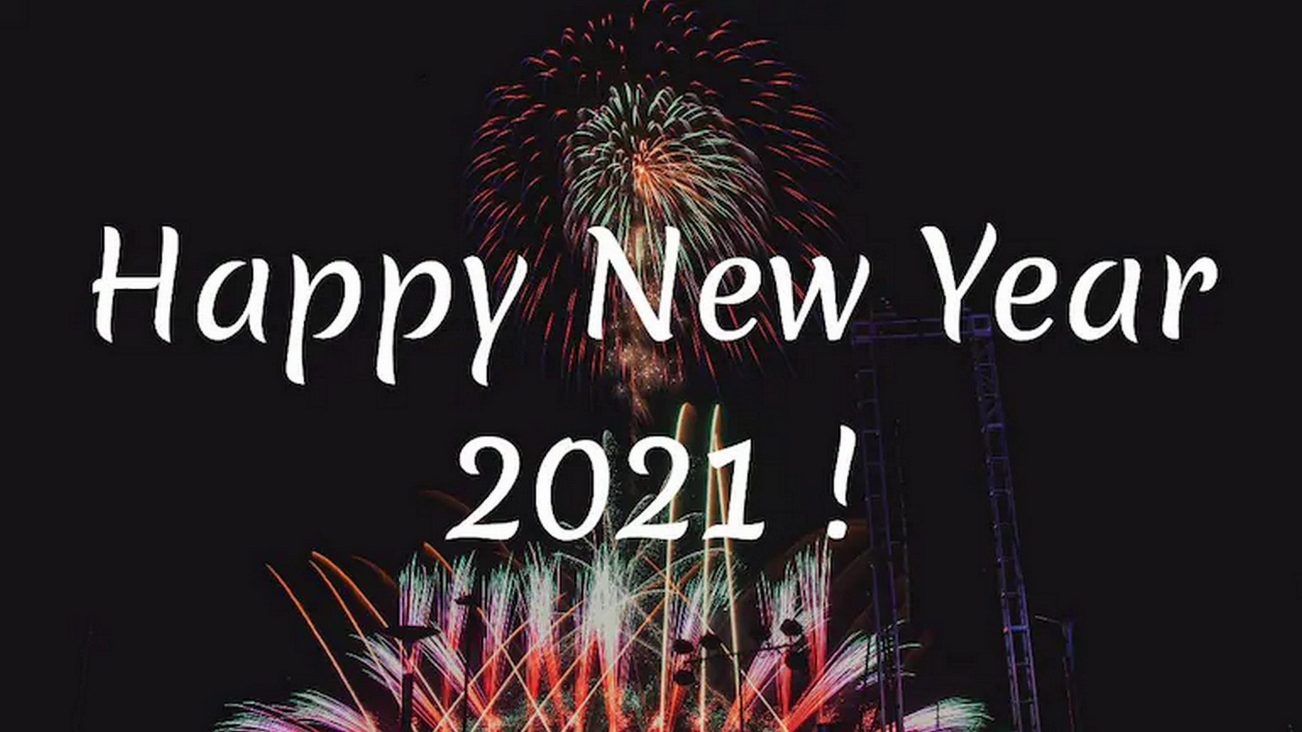 Καλή χρονία 2021