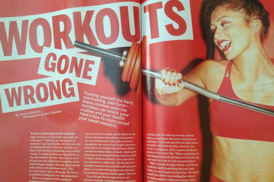Γιατί η πολλή άσκηση βλάπτει την υγεία ; Ραβδομυόλυση (Rhabdomyolysis) και CrossFit